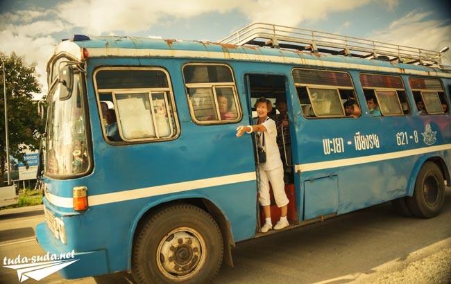 автобус Таиланд фото