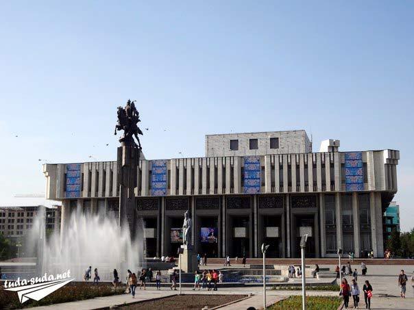 Филармония Кыргызстан