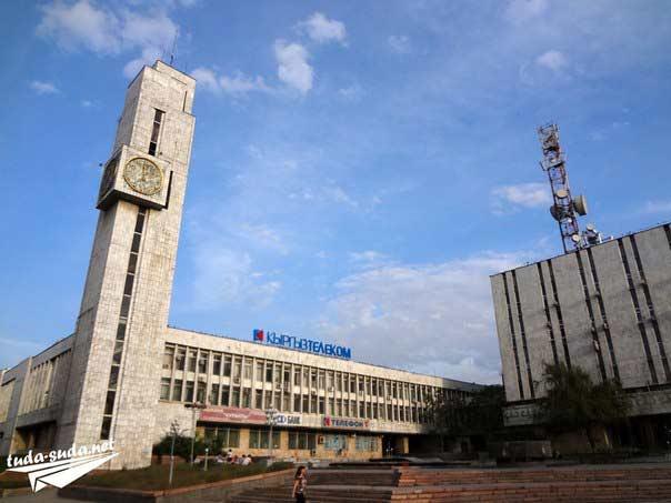 Кыргызтелеком, Бишкек