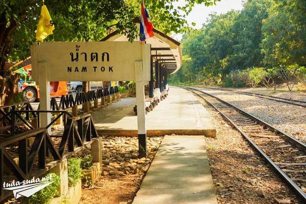 Станция Нам Ток
