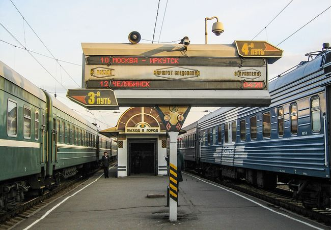 что брать с собой в поезд