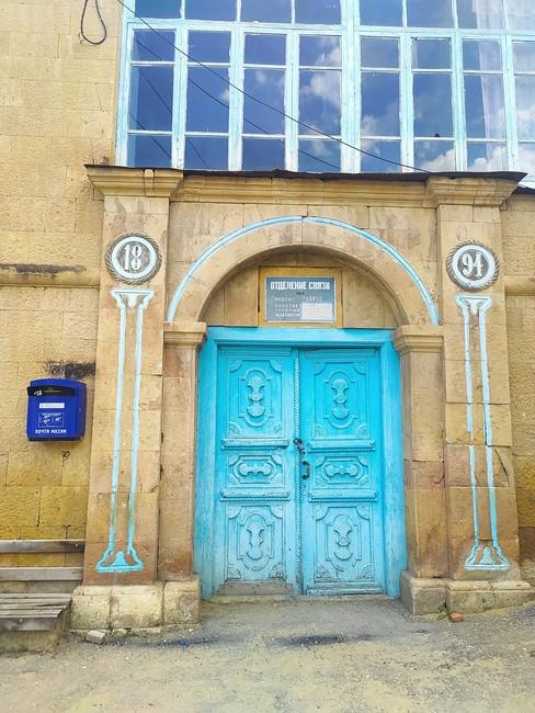 Чх здание почты