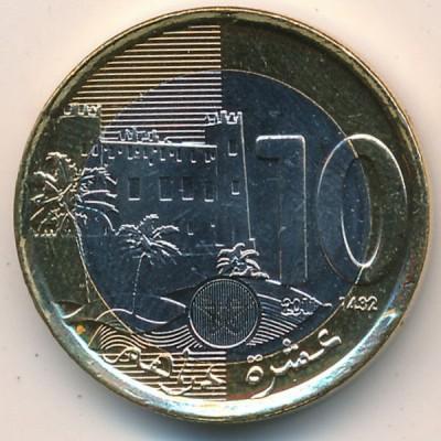 дирхам монета марокко