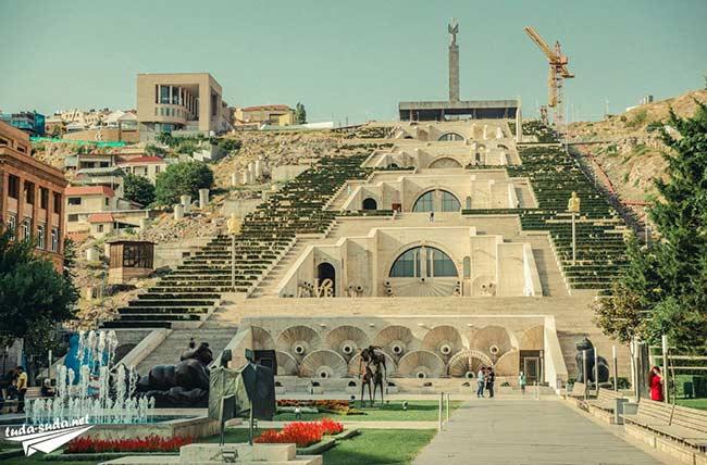 Каскад Ереван