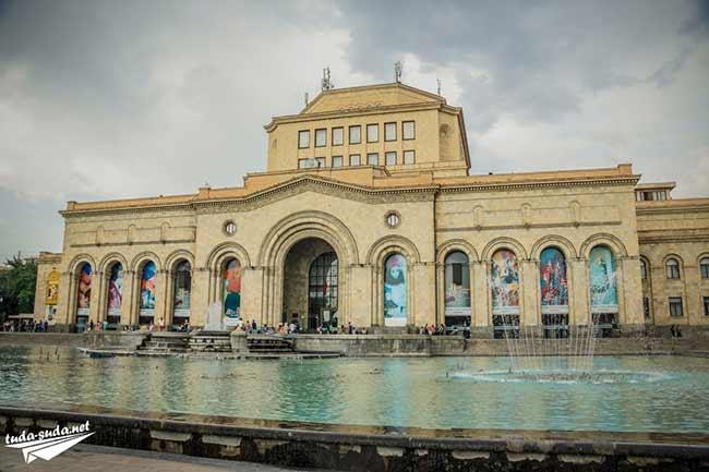 Исторический музей Ереван