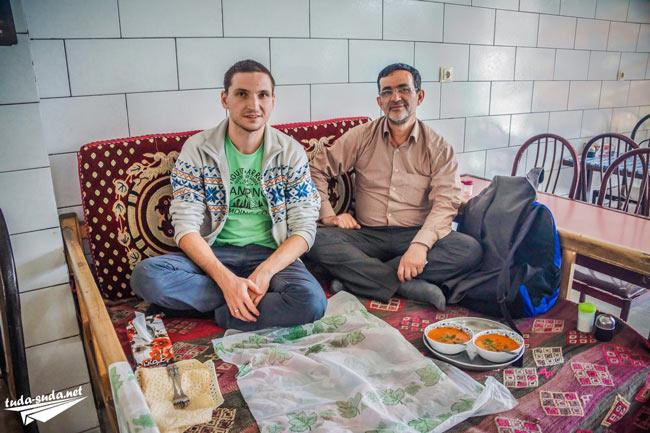 hospitality Iran