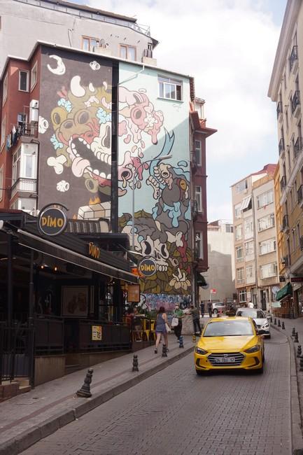 Район Мода Стамбул