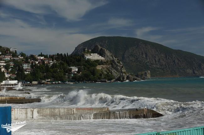 Гора Аю-Даг Крым