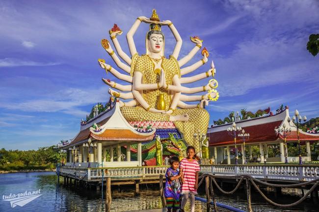 храмы Самуи фото