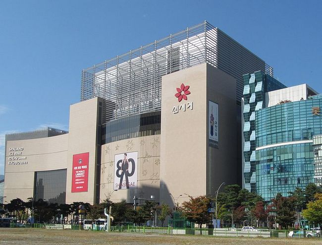 Shinsegae Centum City