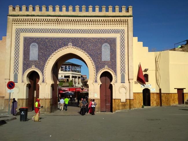 Bab Bou Jeloud Fes
