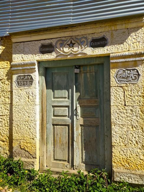 Дагестан двери