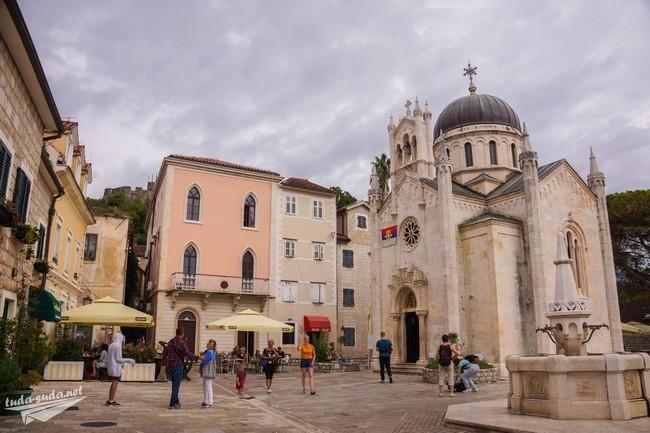 интересные места в Херцег-Нови