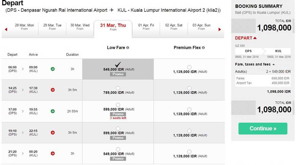 Дешевые авиабилеты в Азию