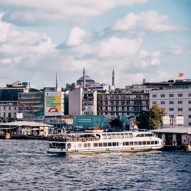 Причал Эминёню Стамбул