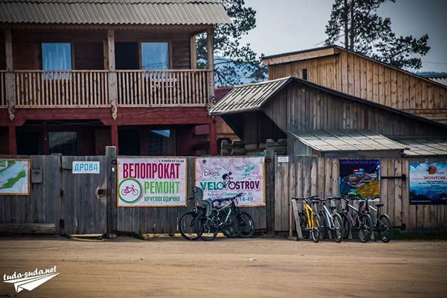 Велосипеды Ольхон