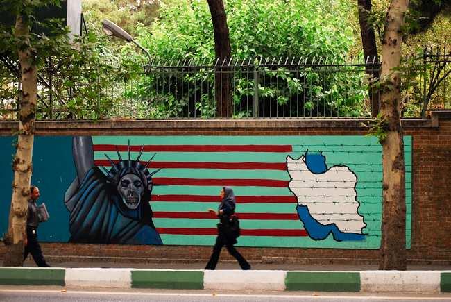 Посольство США Тегеран
