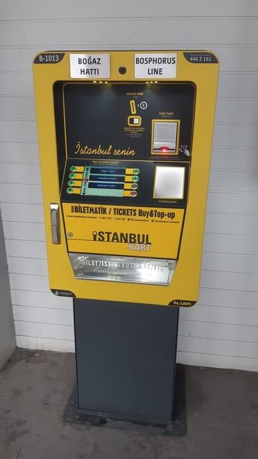 карта Истанбулкарт Стамбул