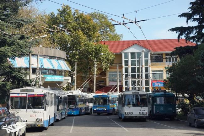 троллейбусы Алушта