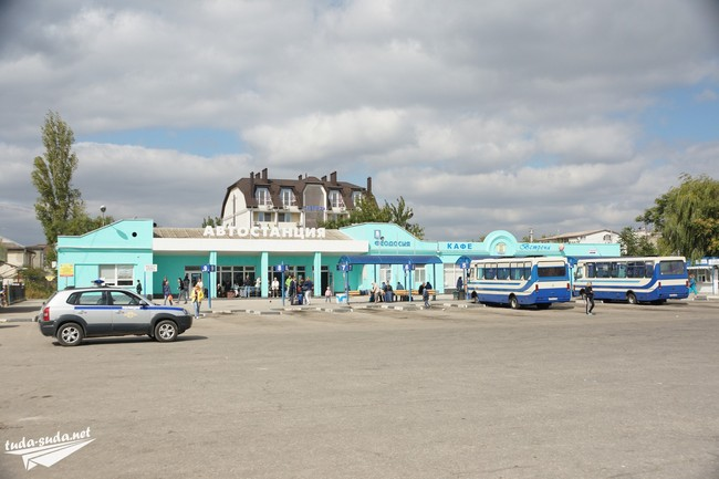 автовокзал Феодосия