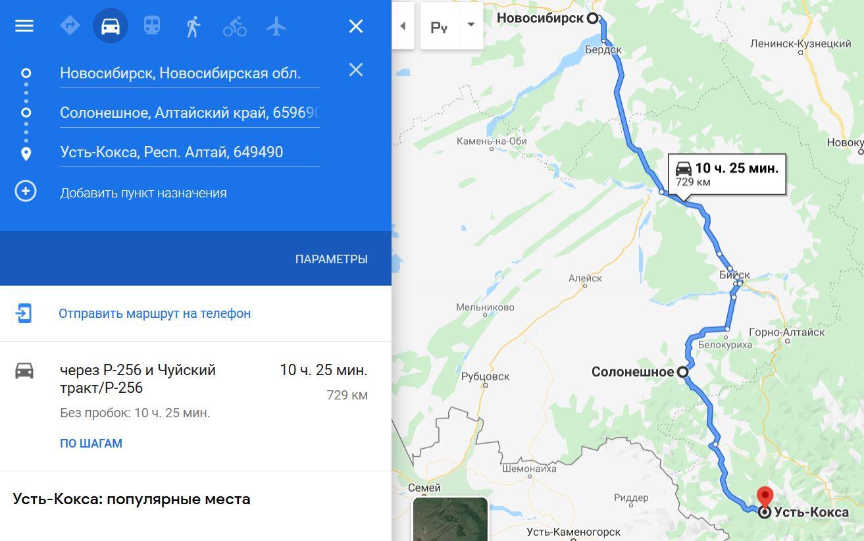 Дорога на Алтай через Солонешное