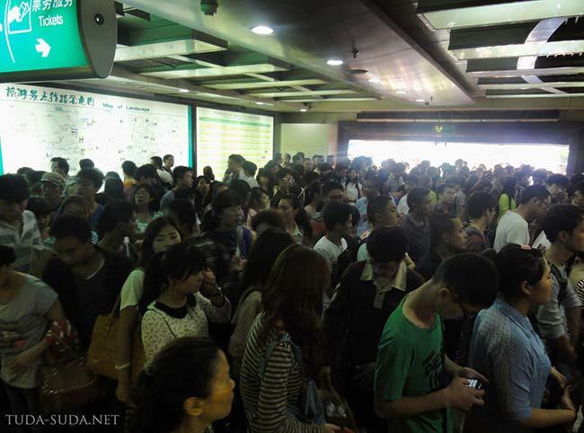 В Китае много народу