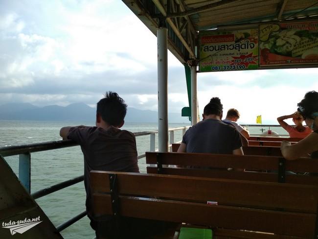 ko chang ferry