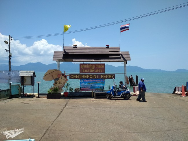 Centerpoint Pier Ko Chang