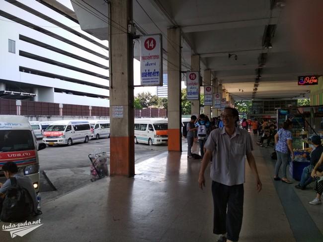 Ekkamai Bangkok