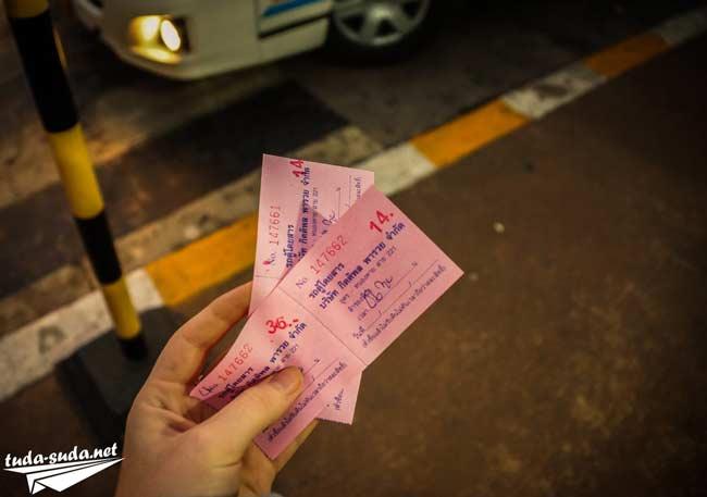 Таиланд-Лаос как добраться
