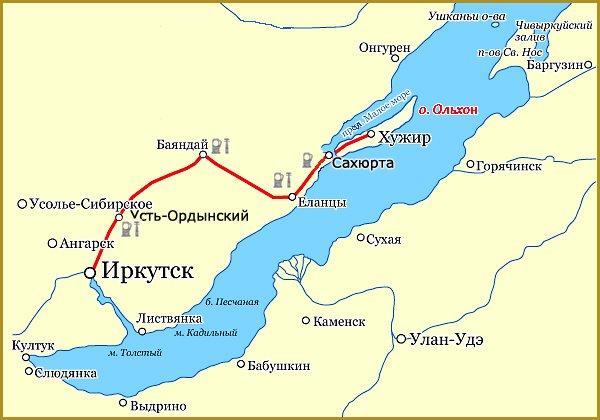 дорога Иркутск-Ольхон карта