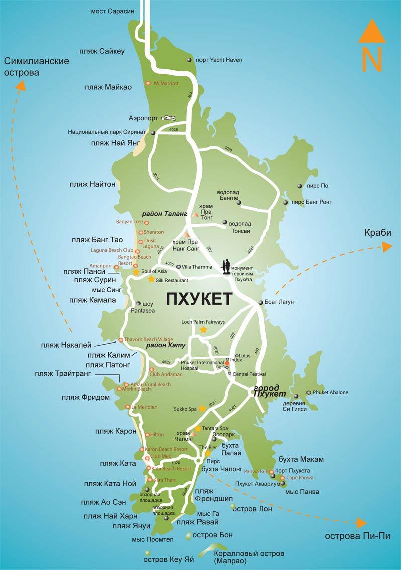 Карта Пхукета на русском языке с пляжами и городами