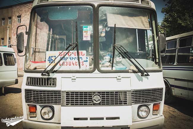 Автобус в Хор Вирап