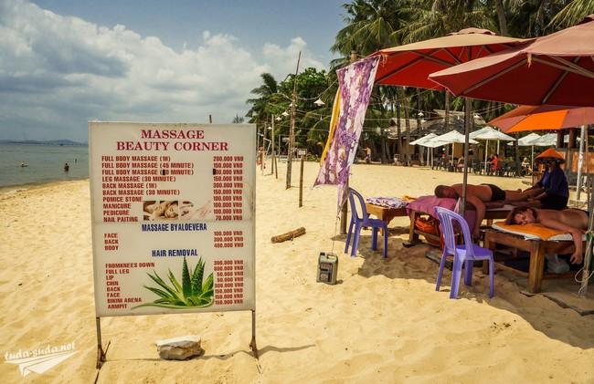массаж пляж лонг бич фукуок