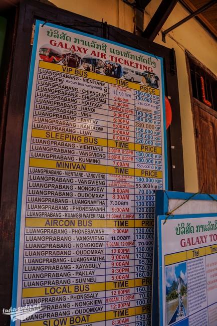 Расписание автобусов из Луанг Прабанга