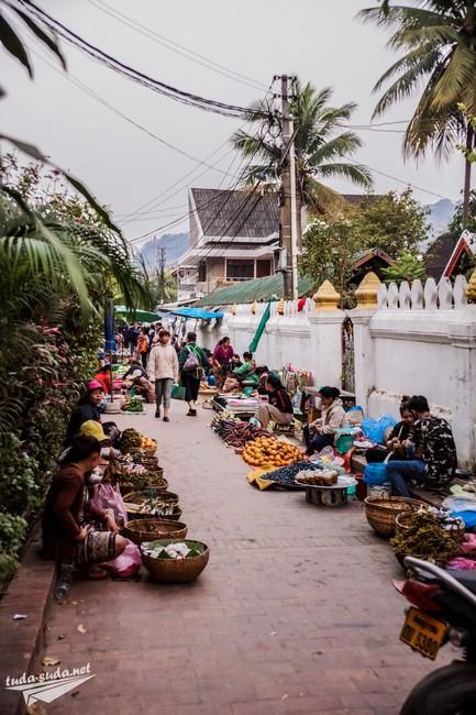 Луанг Прабанг рынок