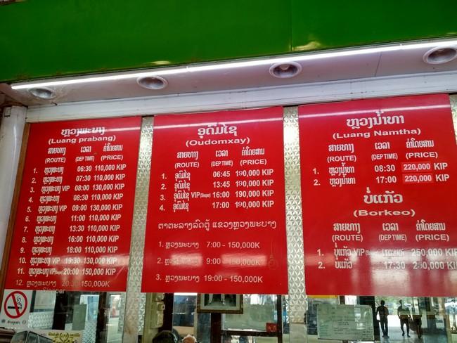 Расписание автобусов Вьентьян-Луанг Прабанг