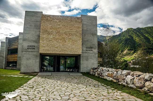 Музей Местиа