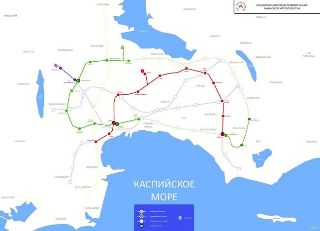 Схема метро Баку на русском языке