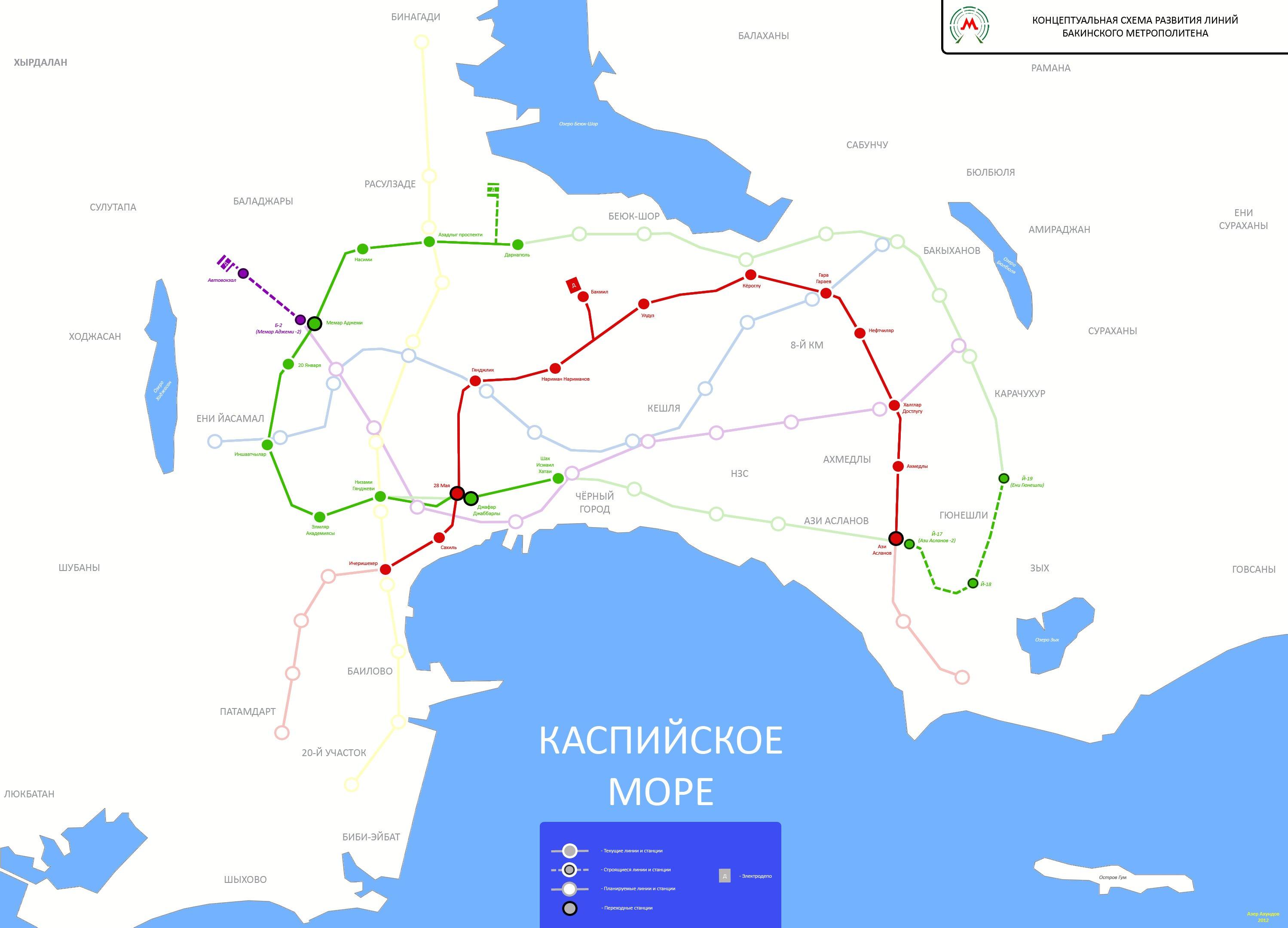 схема метро москвы 2020 скачать в хорошем качестве