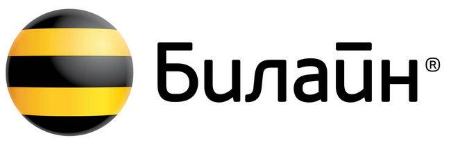 Тарифы в Крыму в 2020 году на мобильную связь и интернет для туриста