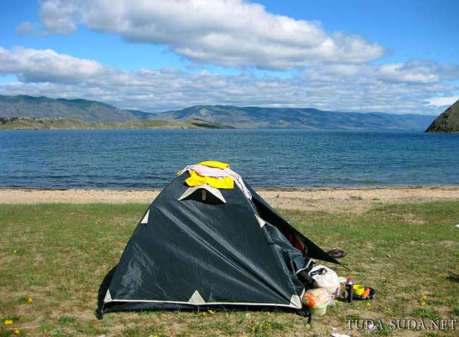 На Байкал с палаткой