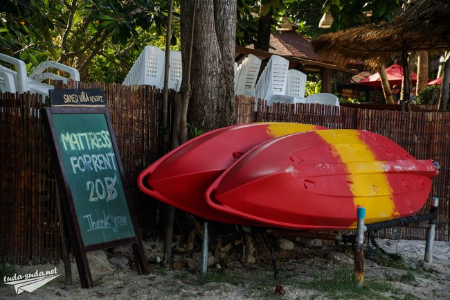 Koh Samet prices
