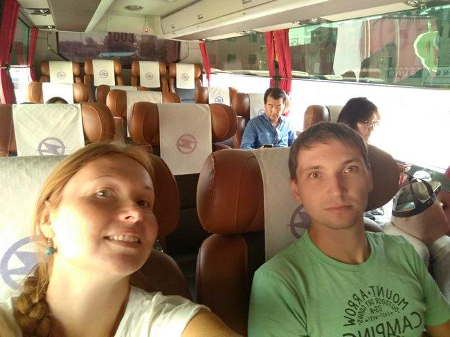 Vip bus South Korea