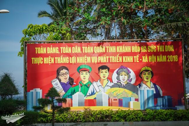 коммунистические плакаты вьетнам