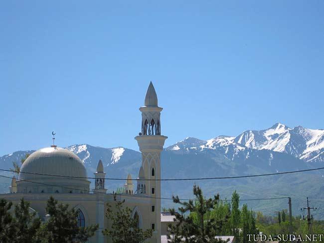 Город Иссык