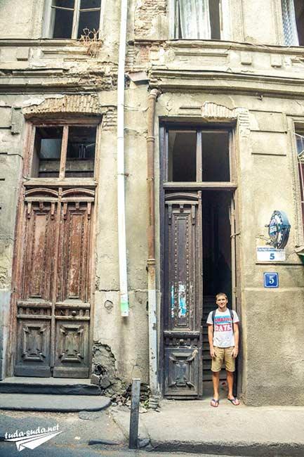 Подъезды Тбилиси