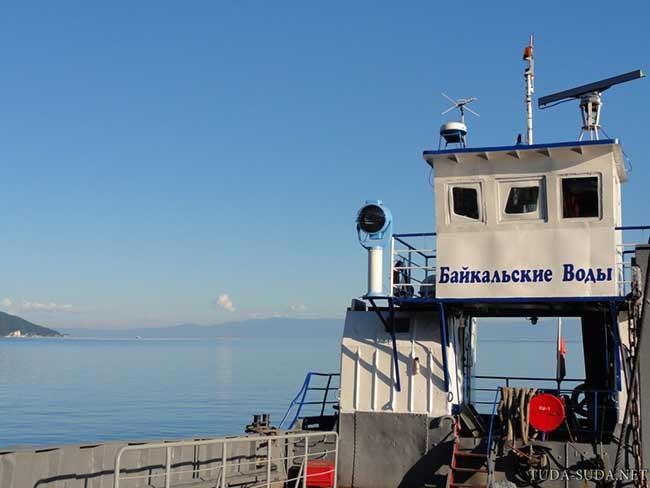 Паром Байкальские воды