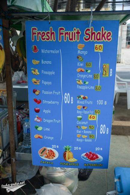 цены Патонг