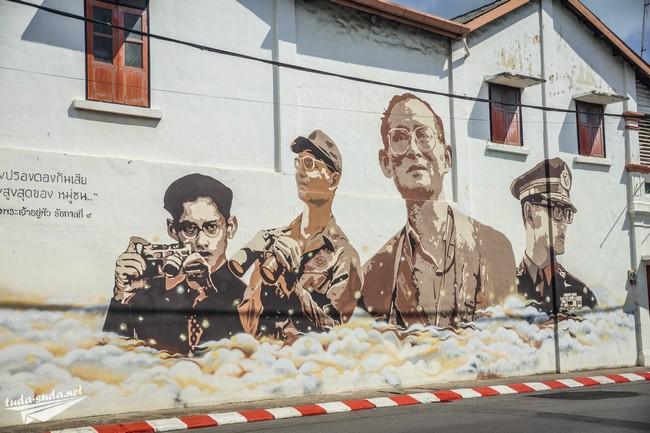 graffiti phuket town